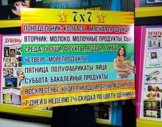 Таблички пластиковые, стенды с карманами изготовление на заказ Срочно!