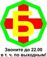 Бухгалтерские услуги для ИП и ООО на УСН, ОСНО, ЕНВД от 1000. Прайс