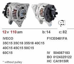 Болт крепления генератора. Fiat Ducato Iveco Daily
