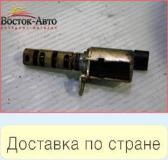 Клапан vvt-i Toyota Ipsum ACM21 2AZFE (1533028020)