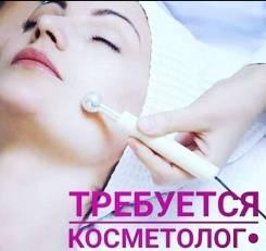 Косметик-эстетист. И.П Сылко.Ольга. Проспект Красного Знамени 86