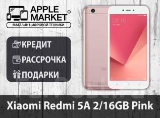 Xiaomi Redmi 5A. Новый, 16 Гб, Розовый, 3G, 4G LTE, Dual-SIM. Под заказ