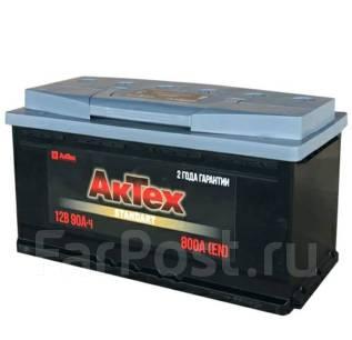 Aktex. 90А.ч., Обратная (левое), производство Россия