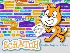 Программирование для детей 8-11 лет. Scratch. Пробное бесплатно.
