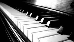 Аренда музыкального оборудования