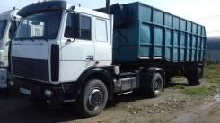 МАЗ 5432А5-323. Продается Щеповоз МАЗ, 10 000кг., 4x2