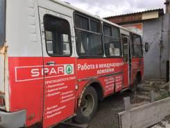 ПАЗ 32050R, 1999