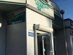 Продам цветочный бутик 17,2м2 в торговом комплексе с отдельным входом. Улица Руднева 56а, р-н Краснофлотский, 17кв.м.