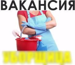 Уборщик. Шоссе Борисовское 1