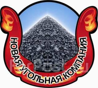 Уголь Амурский Каменный по Акции