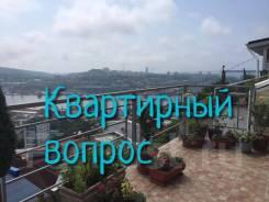 Сдается коттедж на Толстого во Владивостоке. От агентства недвижимости (посредник)
