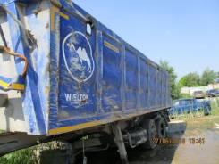 Wielton. Полуприцеп грузовой NW Вилтон, 32 000кг.