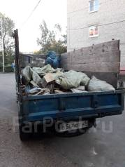 Вывоз мусора бытового и строительного