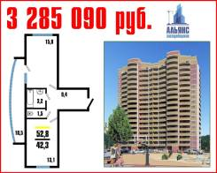1-комнатная, улица Нейбута 135 стр. 1. 64, 71 микрорайоны, агентство, 53кв.м.