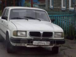 ГАЗ 3110 Фара левая. правая