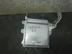 Блок управления двигателем Infiniti EX (J50) (2007-2013)