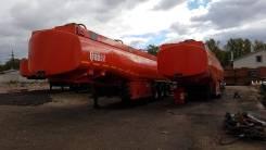 ГРАЗ. Продается полуприцеп цистерна перевозка светлых нефтепродуктов, 31 250кг.