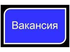 Уборщик. Серпухов Ворошилова