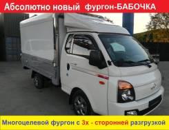 Hyundai Porter II. Фургон - бабочка Hyundai Porter 2, 2 497куб. см., 1 500кг., 4x2
