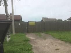Продается земельный участок с домом в центре Слободы. 900кв.м., собственность, электричество, от агентства недвижимости (посредник)