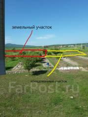Продам земельный участок кадастровый номер 25 20 020101 134. 2 531кв.м., собственность, электричество, от частного лица (собственник)