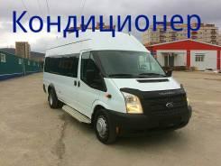 Ford Transit. Продам автобус с кондиционером, 25 мест, В кредит, лизинг