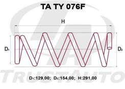 Пружина подвески. Toyota Succeed, NCP50, NCP51, NCP51V, NCP52, NCP55, NCP55V, NCP58, NCP58G, NCP59, NCP59G Toyota Probox, NCP50, NCP50V, NCP51, NCP51V...