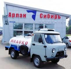 УАЗ 3303. ВодовозМолоковоз, 1 500кг., 4x4