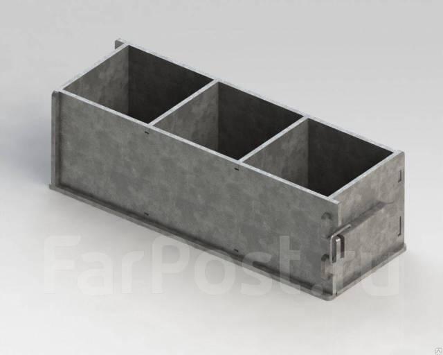 Формы для испытания бетона купить состав бетонной смеси бетон в 7 5