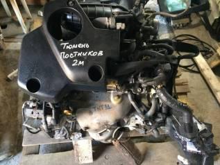 Двигатель в сборе. Nissan X-Trail, T31, T31R Двигатели: QR25, QR25DE