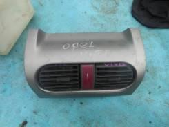 Воздуховоды центральные Opel Vita 2001г