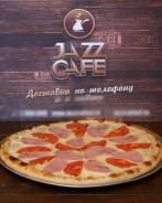 Пицца по-неаполитански.