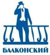 Монтажник окон ПВХ. Улица Ленинградская 99