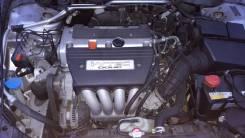 АКПП. Honda Accord, CL7 Двигатели: K20A, K20A6, K20A7, K20A8, K20Z2