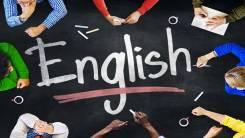 Английский язык: репетитор (2-7 классы)