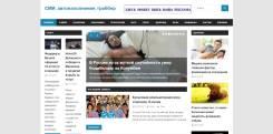 Сайт СМИ 32000 новостей. Автонаполняемый