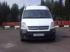 Opel Movano. Продам Опель мовано изотермический фургон., 2 500куб. см., 1 500кг., 4x2