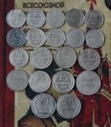 20 серебряных монет Российской империи+СССР (дешево)