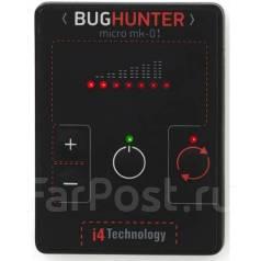 """Индикатор поля обнаружитель жучков """"BugHunter Микро"""" (Россия). Под заказ"""