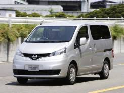Nissan NV200. HR16