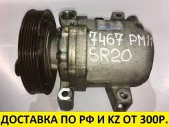 Компрессор кондиционера. Nissan Liberty, PM12, PNM12, RM12, RNM12 Nissan Prairie, PM12, PNM12, RM12, RNM12 Двигатели: SR20DE, SR20DET