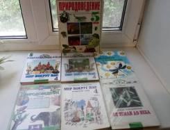 Учебники по природоведению 3-5 класс