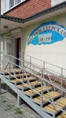 Парикмахер-универсал. ИП Ятченко А.И. Кпд