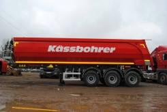 Kassbohrer. 32 куба полуприцеп самосвал, 32 000кг.