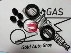 Ремкомплект суппорта. Nissan: Qashqai+2, Rogue, X-Trail, Dualis, Qashqai Двигатели: HR16DE, K9K, M9R, MR20DE, R9M, QR25DE