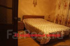 3-комнатная, улица Вострецова 4а. Столетие, агентство, 73,0кв.м. Комната