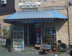 Продается действующий бизнес магазин Автозапчасти
