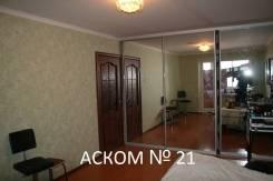 1-комнатная, улица Промышленная 2-я 4. Трудовая, агентство, 32кв.м. Интерьер