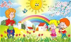 Продам отличный детский сад! Работает 6.5 лет!