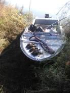 Крым. 2008 год год, длина 4,50м., двигатель подвесной, 30,00л.с., бензин